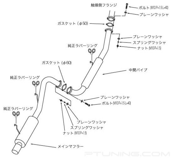Picture of Hi-Power Series 409 SS Cat-Back Exhaust System with Single Rear Exit