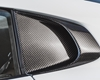Picture of Carbon Fiber Side Window Air Ducts