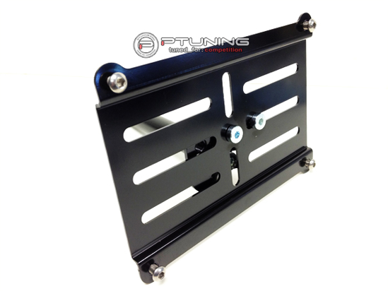Picture of Adjustable Front License Plate Relocation Kit