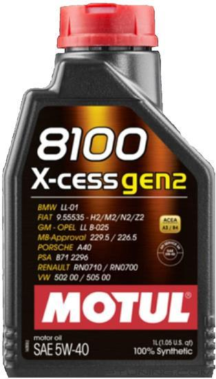 Picture of 8100 X-cess Gen2 5W40 Synthetic Motor Oil (1 liter)